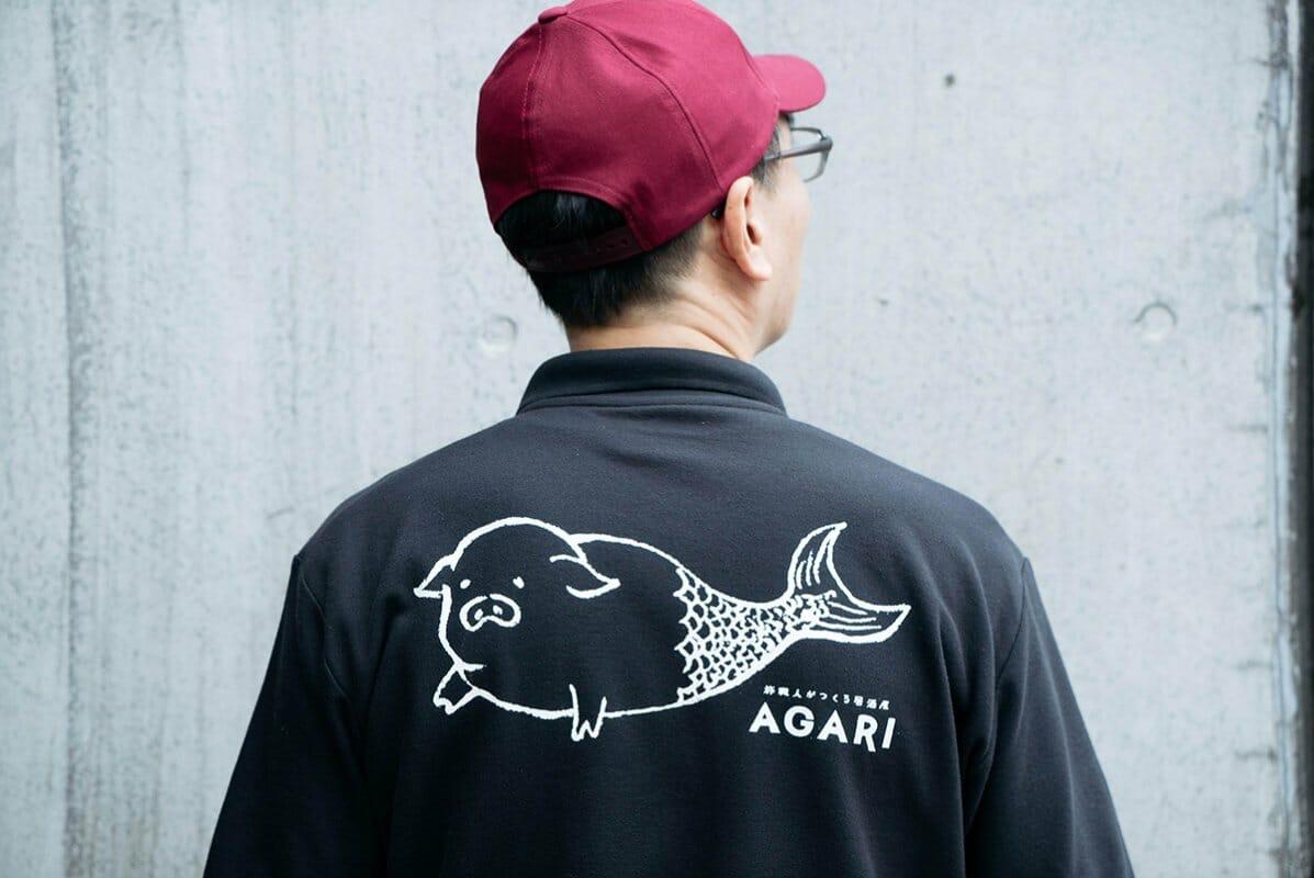 AGARI (9)
