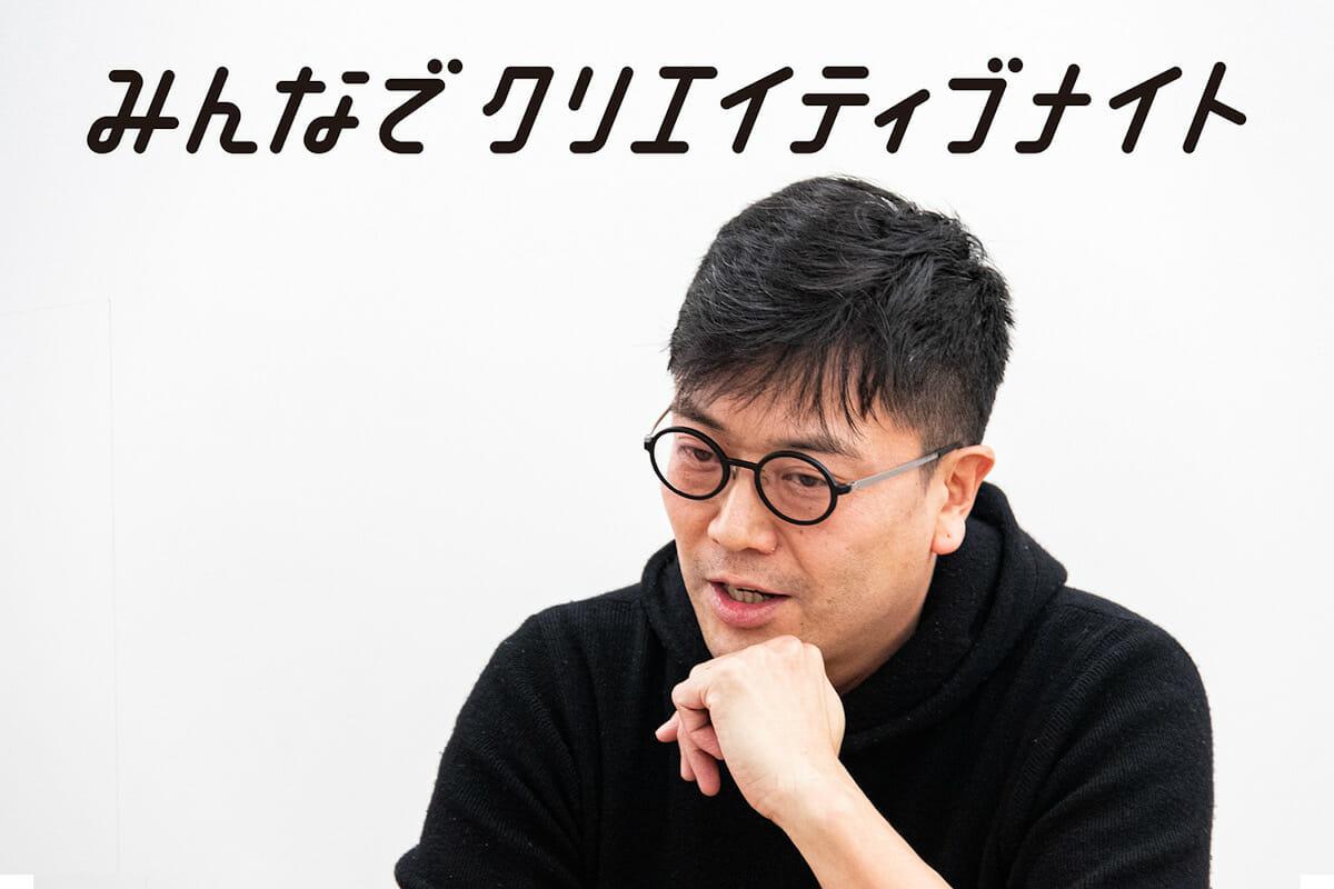 KESIKI石川俊祐が目指す、愛される会社づくりと「優しさ」が巡る経済のデザイン