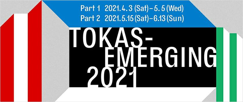 TOKAS-Emerging 2021