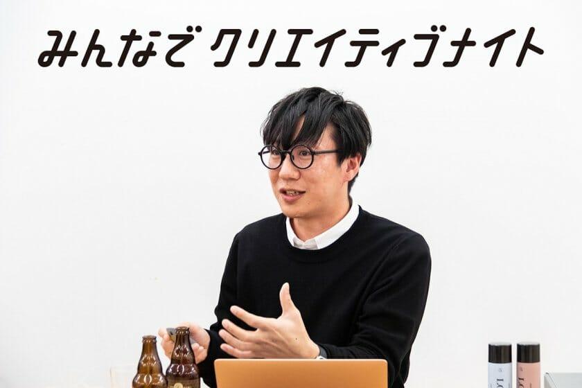 スタートアップと並走して課題解決を行う、PARK佐々木智也がブランド「LOGIC」を立ち上げるまで
