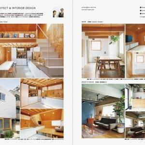 居心地のいい家をつくる 注目の設計士&建築家100人の仕事 (7)