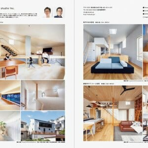 居心地のいい家をつくる 注目の設計士&建築家100人の仕事 (3)