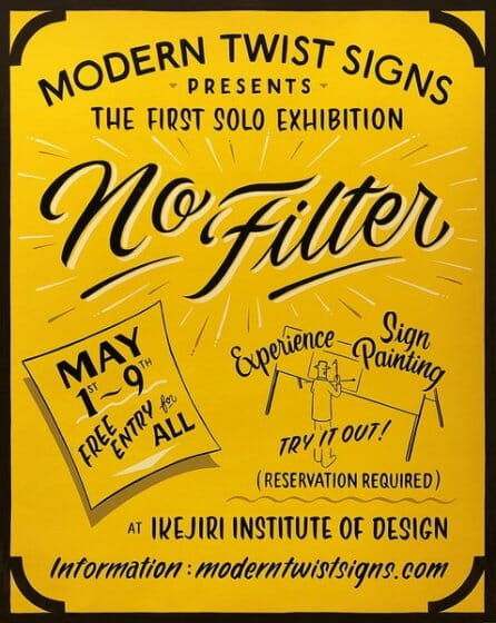 "Modern Twist Signs Solo Exhibition ""No Filter"""
