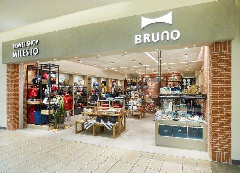 【求人情報】ライフスタイルブランド「BRUNO」を展開する株式会社イデアインターナショナルが、プロダクトデザイナーを募集