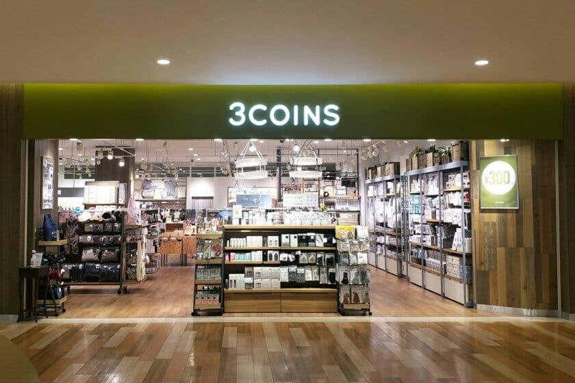 【求人情報】ライフスタイルブランド「3COINS」を運営する株式会社パルが、グラフィックデザイナーを募集