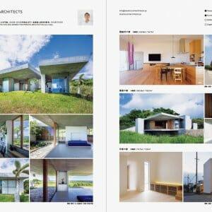 居心地のいい家をつくる 注目の設計士&建築家100人の仕事 (6)