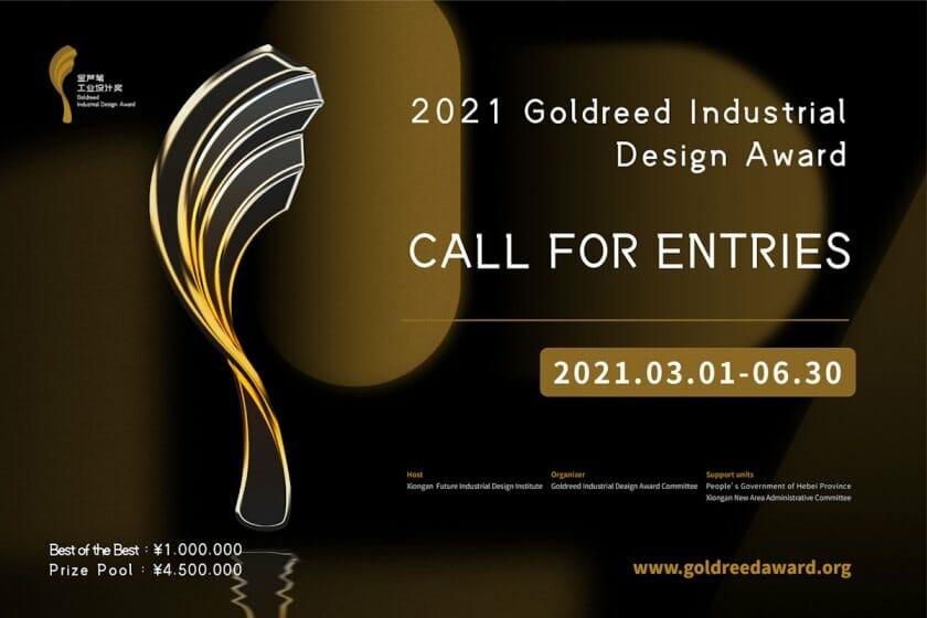 中国・河北省の国際デザインアワード「GIDA」が、6月30日まで作品を募集