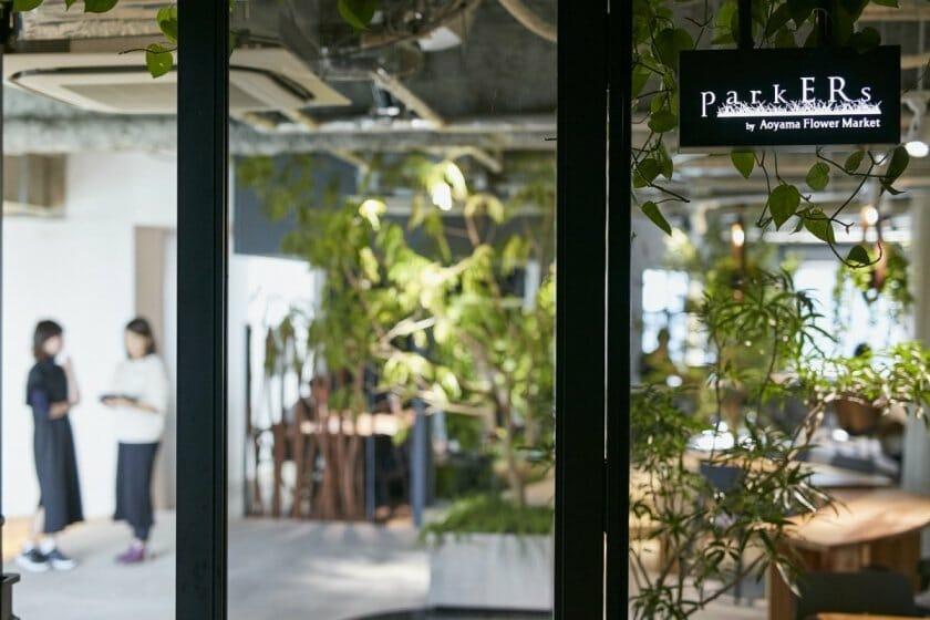 【求人情報】青山フラワーマーケットなどを運営するパーク・コーポレーションが、空間デザイナーなど3職種を募集
