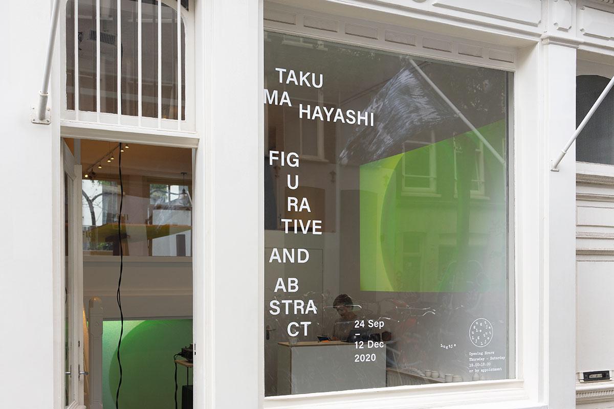 TAKUMA HAYASHI:FIGURATIVE AND ABSTRACT