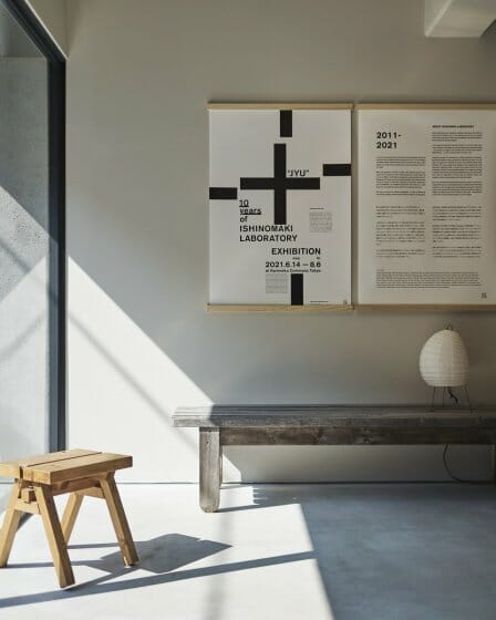 「十」石巻工房の十年展