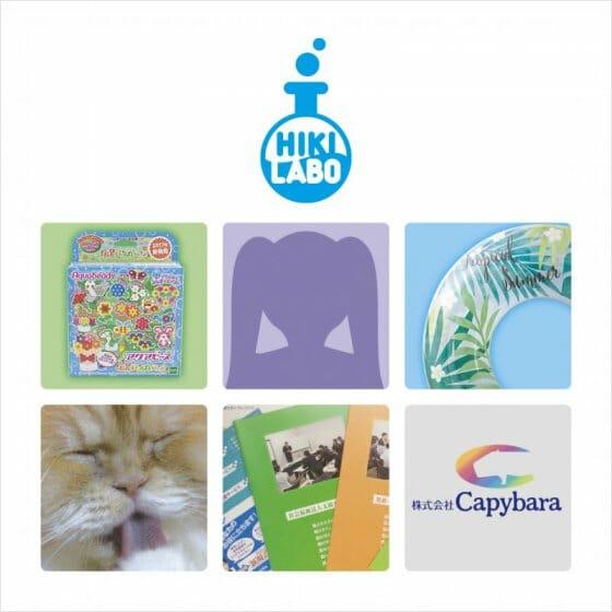 【求人情報】キャラクター文具や玩具を手がける株式会社ヒキラボが、デザイナーを募集