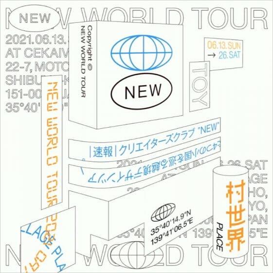 NEW WORLD TOUR 2021