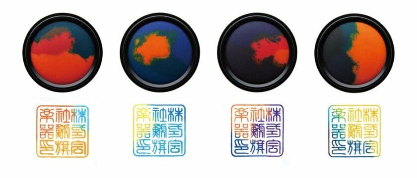 シヤチハタ・ニュープロダクト・デザイン・コンペティション受賞作「わたしのいろ」の第二弾商品化が決定