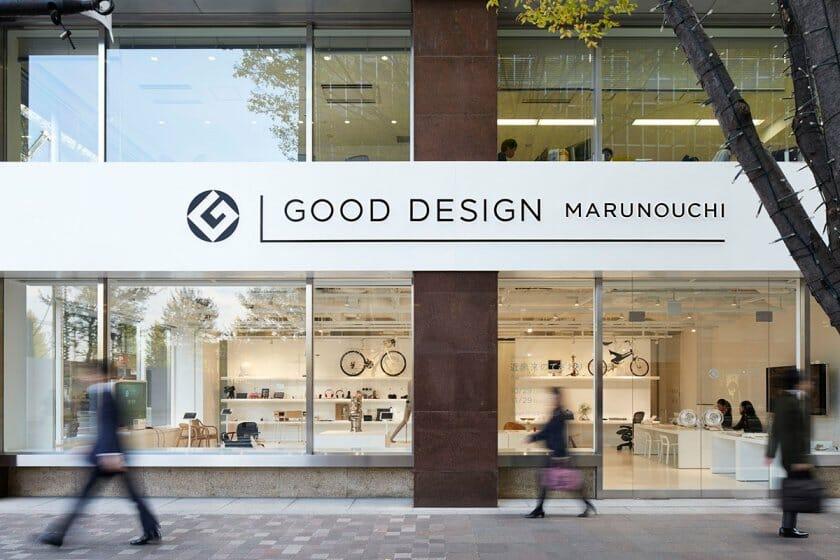 「GOOD DESIGN Marunouchi」が、展覧会企画を8月末まで募集