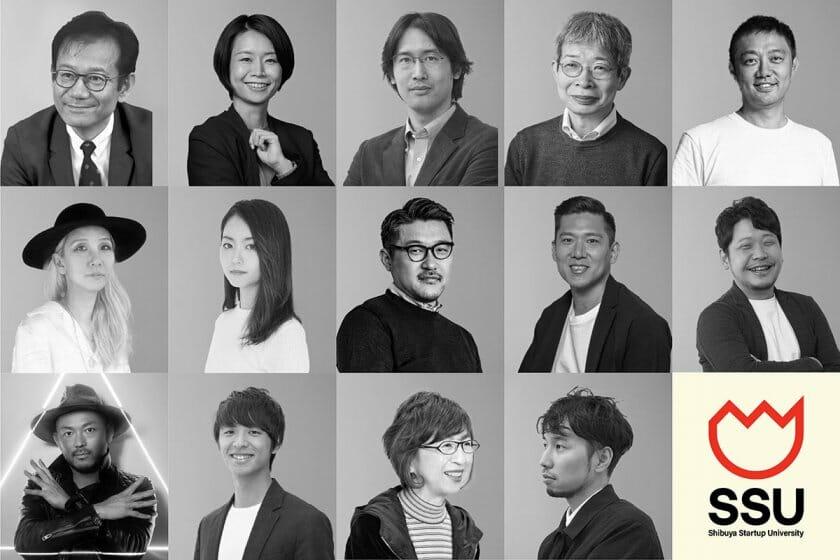 スタートアップ領域に特化した実践型教育プログラム「Shibuya Startup University」が、0期生を7月11日まで募集中