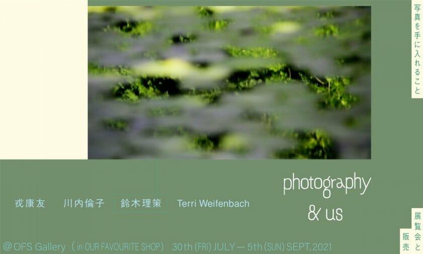 photography & us