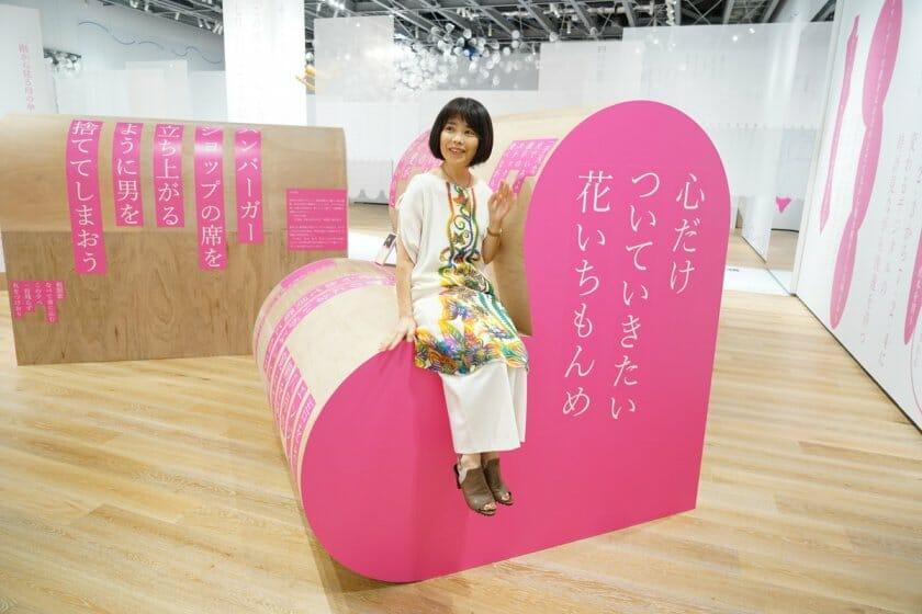 写真提供:角川文化振興財団