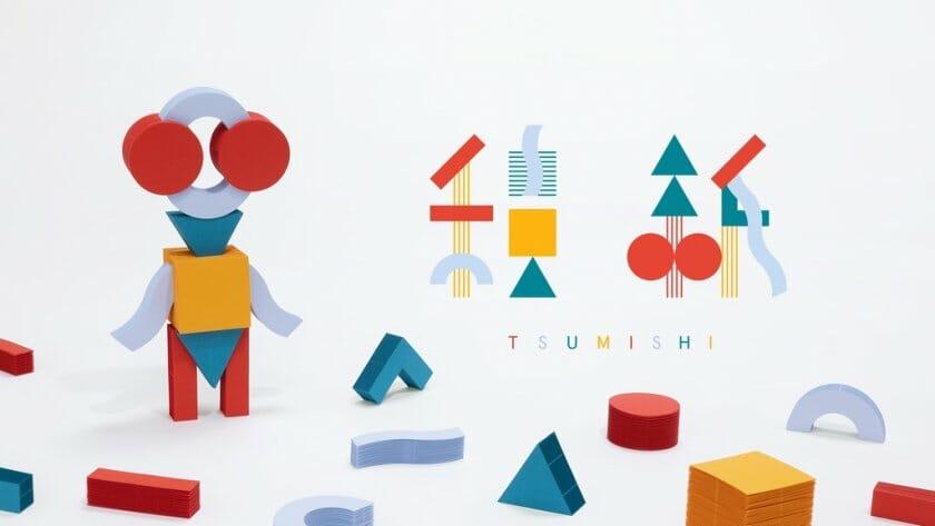 Whatever×コクヨ×廣栄紙工の3社が共同開発、積木型おもちゃ「積紙」がクラウドファンディングを実施