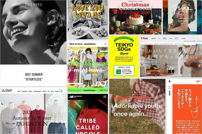 【求人情報】Webや紙媒体などのクリエイティブディレクションを行う有限会社Mo-Greenが、3職種を募集