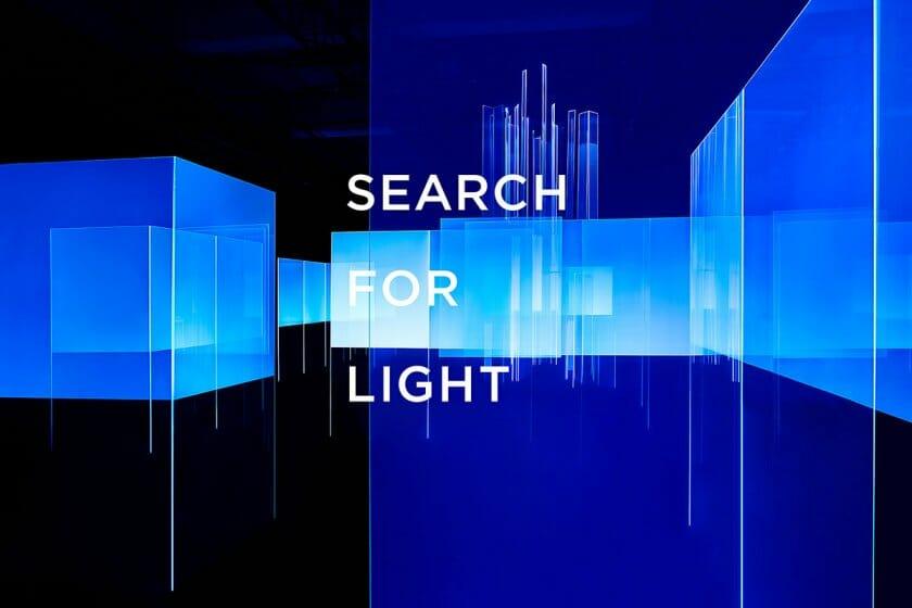 日東電工がミラノデザインウィークに初出展。光と色を面で表現、新たな光制御技術「RAYCREA」を発表
