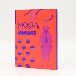 MOGA モダンガール クラブ化粧品・プラトン社のデザイン (7)