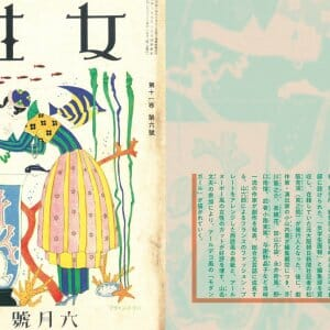 MOGA モダンガール クラブ化粧品・プラトン社のデザイン (3)
