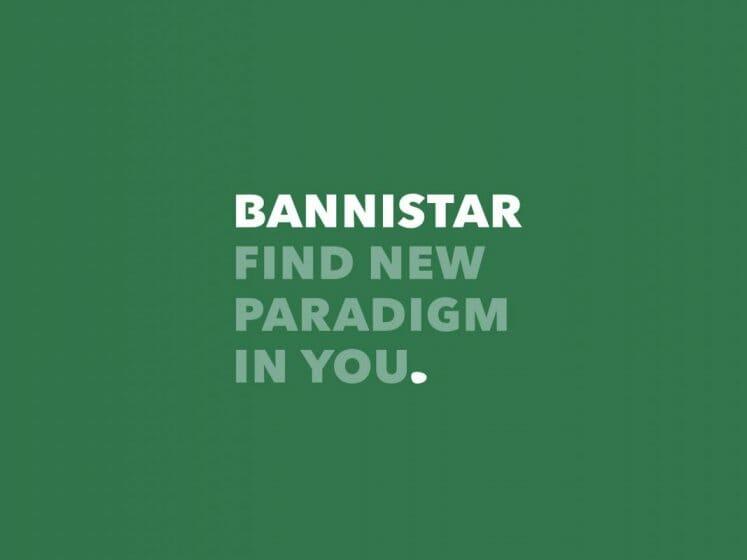 【求人情報】ブランド戦略の専門会社であるバニスター株式会社が2職種を募集