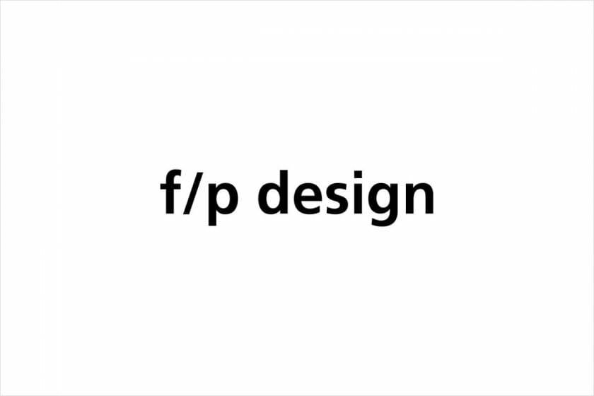【求人情報】工業デザインを幅広く手がけるf/p designが、グラフィックデザイナーなど3職種を募集
