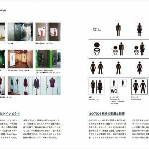 世界ピクト図鑑 (1)