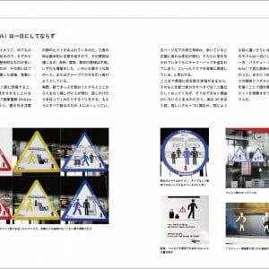 世界ピクト図鑑 (7)