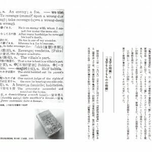 「書体」が生まれる (8)