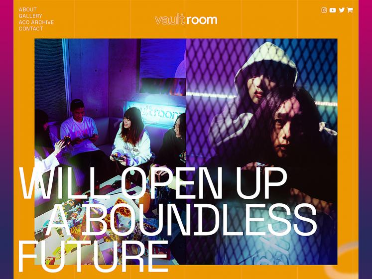 vaultroomブランドサイト