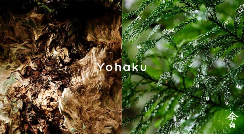 日本香堂がフレグランスブランド「Yohaku」を開始、ディレクターは中原慎一郎