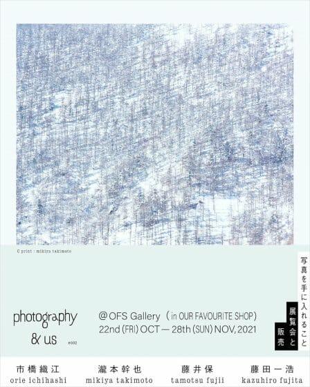 photography & us #002