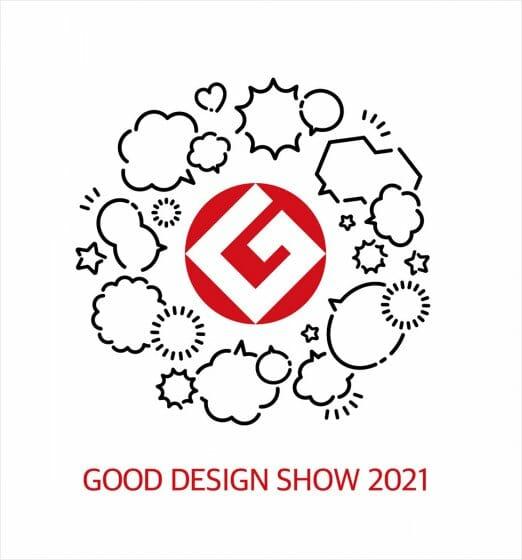 GOOD DESIGN SHOW 2021