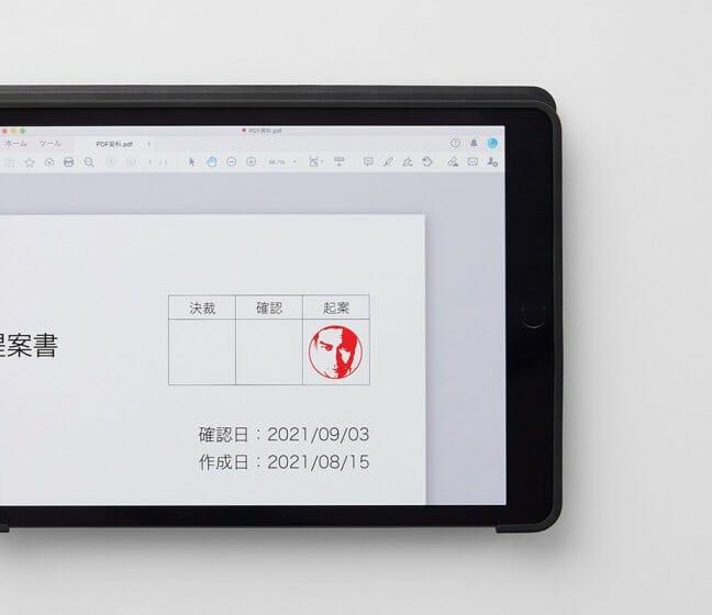 第14回「シヤチハタ・ニュープロダクト・デザイン・コンペティション」、グランプリは押印する人の心を伝える「My Face Stamp」