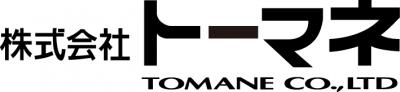 株式会社トーマネ
